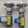 不锈钢压力表开关KF-L8 /20E 14E 仿进口压力表开关VA-100TC-2