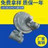 厂家供应1803B2DN25燃气减压阀 煤气减压阀 天然气液化气减压阀