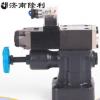 电磁溢流阀Y2E1H-Ha/b/c/d10B 直流24V高压电磁控压力阀
