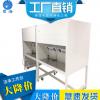 洁净工作台不锈钢超净工作台工厂无尘车间工作台可定制净化设备