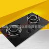 厂家直销跑江湖液化气灶 燃气灶家用 台式煤气灶批发