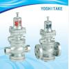 现货供应YOSHITAKE活塞式蒸汽减压阀GP-1000 工厂授权代理