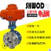 专业生产 电动球阀 阀门电动控制装置