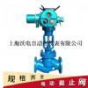 上海多回转执行器厂家 开关型/调节型罗托克电动执行器 电动阀