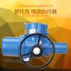 厂家直销 多回转电动执行器 防水/ 防爆电动阀
