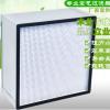 高效过滤器|东莞空气过滤设备厂家供应铝合金框液槽空调过滤器