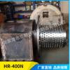 HR400型卧式双极活塞推料离心机 工业用不锈钢连续出料离心机
