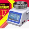 FKC-2型浮游菌采样器 浮游空气尘菌采样器 浮游微生物空气采样器