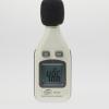 特价批发迷你数字噪音计 分贝仪 手持声级计GM1351噪声测试仪
