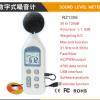 数字噪音测试仪检测仪分贝仪带电脑软件可在线测量分析GM1356批发