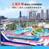 大型户外运动水上游艺设施支架游泳池充气水上冲关移动水上乐园