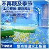 恒温水上乐园儿童游泳池大型水世界室内嬉水乐园设备设施厂家设计