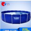 容大定做支架鱼池 环保折叠游泳池 环保储水池可拆装