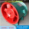 热销 HTF/HTD/GYF消防排烟风机 消防排烟风机 价格合理
