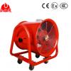 CTF600MM24寸移动手推式耐高温轴流通风机防油防爆抽送工业风扇