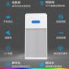 家用空气净化器智能静电集尘负离子除甲醛雾霾OEM共享会销礼品