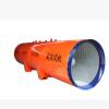 【厂家直销·咸阳风机】SDDYNo.11/2x55kw单速隧道专用对旋式风机