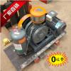 【厂家直销】污水处理曝气设备 HC-40S低噪声回转式鼓风机