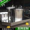 厂家直销 PD1250平板吊袋式洁净型离心机 食品离心机