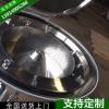 鑫中大离心机厂家直销 PD平板式吊袋离心机, 洁净型离心机