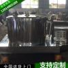 PD1000平板吊袋离心机 江苏离心机厂家