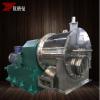 大型卧式螺旋过滤连续离心机 化工分离设备高速大容量离心机