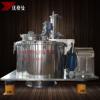 lgz平板式全自动下部卸料离心机 化工污泥处理常速离心机图片
