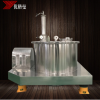 节能平板刮刀下卸料离心机 工业用台式离心机水处理洗涤分离机