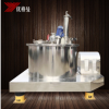 PGZ全自动不锈钢离心机甩干脱水机 工业全自动离心机甩干机厂家