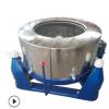 厂家热销 烘干加热脱水机 工业离心烘干脱水机 洗涤脱水设备