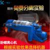广州环保厂家 防水卷材沥青烟废气处理 卧式废气处理设备
