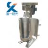 优质供应 五金行业脱油管式离心机 高速型落地式 普通电机 分离型