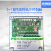 清灰控制仪数显脉冲控制仪脉冲控制器除尘器控制器喷吹控制仪