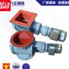 厂家直销星型卸料器 YJD-A/B型星型卸料器常温铸铁材质星型卸灰阀