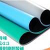 防静电台垫防静电胶皮、PVC环保RHOS2.0防静电台垫 可任意裁切 环