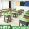 教室培训学生梯形桌组合长条桌厂家直销彩色美术桌椅套装六边形桌