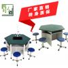 物理化学生物实验桌实验台六边形实验桌学生四人位化学实验室家具