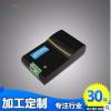 微型 数字I/O及PWM输入输出控制器 CAN通讯I/O控制器