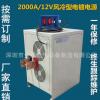 金晟高频开关整流直流电源 2500A12V电镀电解水处理氧化整流电源