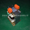 厂家批发单相变压器 马扎克变压器 24V/12V 电源变压器 300VA