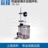 【上海标模】76-SH 数显恒速恒温水浴搅拌机 恒温恒速搅拌器