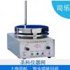 【上海司乐】 85-2A 磁力搅拌器 不加热 恒温磁力搅拌器 搅拌机