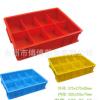 工厂直销塑料周转箱分格八格箱小号五金工具分类收纳箱加厚包邮