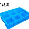 塑料周转箱分格 黄色大六格箱大号 收纳五金工具专用 支持混批
