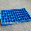 塑料分格绿色周转箱 蓝色锁箱60格箱 五金工具零件收纳箱可定做颜