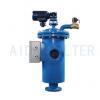 环保循环水自清洗过滤器冷却水自动清洗过滤器管道式自清洗过滤器
