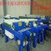 供应优质过滤机 板框压滤机 厂家直销 量大从优 压滤机