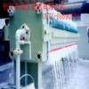 杭州供应自动拉板 自动保压压滤机 厢式压滤机