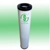 寿力SULLAIR空压机油滤02250139-996空压机油过滤器02550139-995