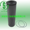 生产三滤寿力油过滤器P/N250031-850寿力压缩机油滤250008-956